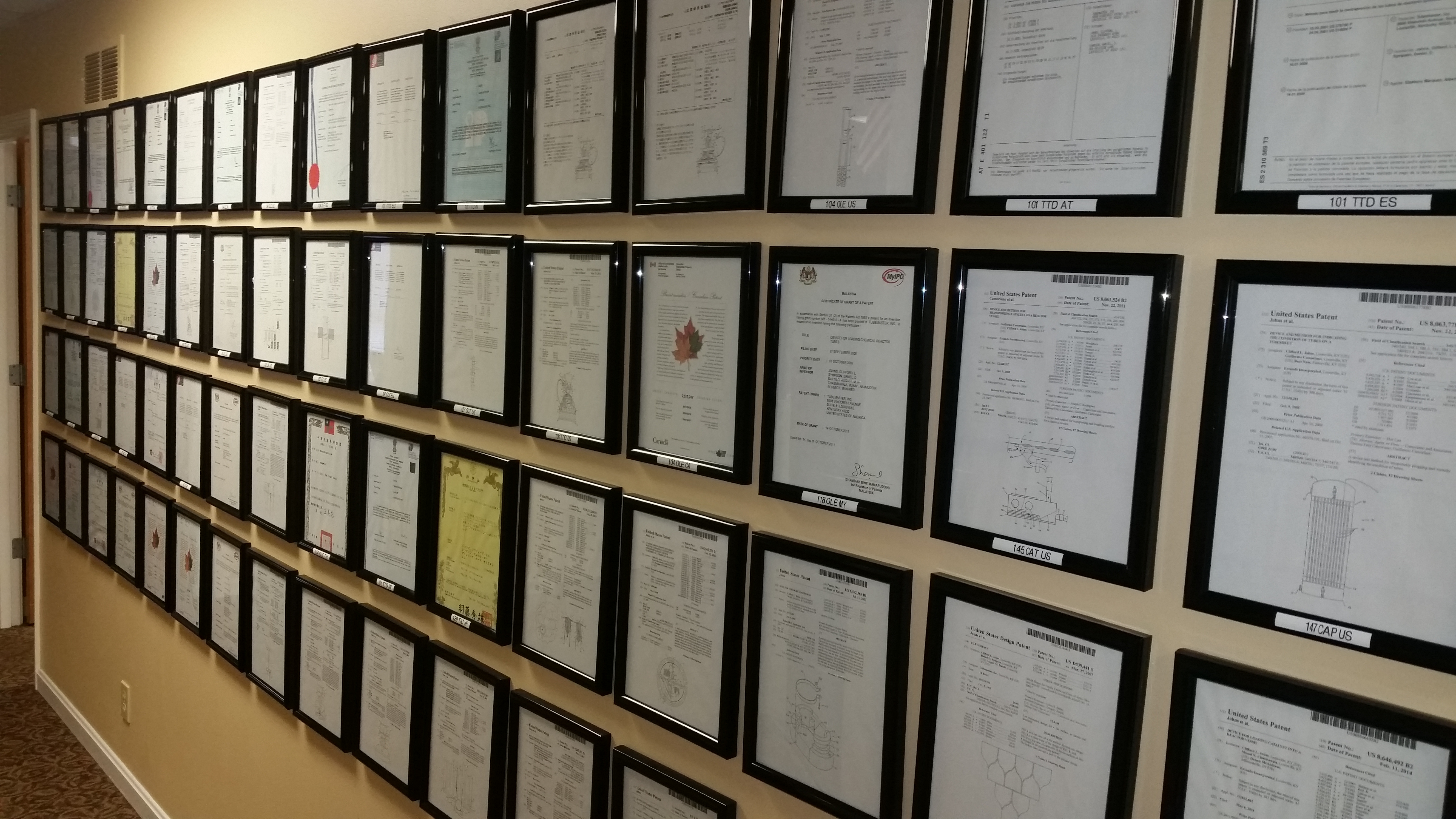 Hall of Patents